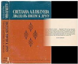 Svetlana alliluyeva dvadtsat' pisem k drugu [Svetlana Alliluyeva, Twenty Letters to a Friend. Language: Russian]