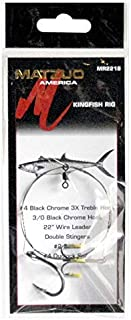 Best kingfish rig hook size Reviews