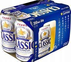 サッポロ サッポロクラシック350ml缶x6 6缶パック