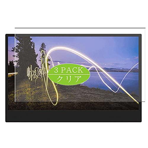 VacFun 3 Piezas Protector de Pantalla, compatible con Lenovo ThinkVision M15 15.6', Screen Protector Película Protectora (Not Cristal Templado Funda Carcasa)