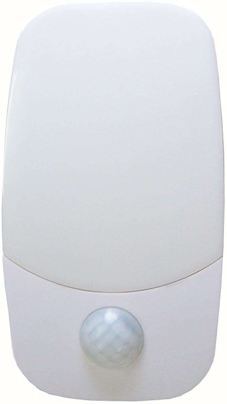 裁判所スキャン電子リーベックス(Revex) LED ライト 人感 センサー どこでも使える LEDセンターライト マグピカ SL50