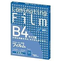 (まとめ) アスカ ラミネーター専用フィルム B4 100μ BH908 1パック(100枚) 【×2セット】