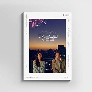 チチャンウク キムジウォン 主演 韓国ドラマ - [ 都会の男女の恋愛法 ] サントラ O.S.T 韓国盤