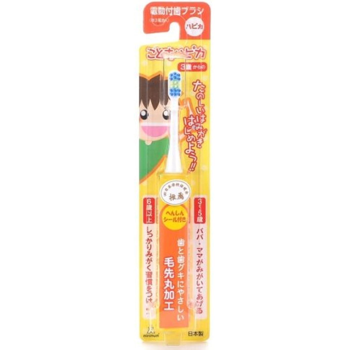 肉の溝生産性ミニマム 電動付歯ブラシ こどもハピカ イエロー 毛の硬さ:やわらかめ DBK-1Y(BP)