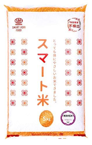 スマート米:青森県 つがるロマン (無洗米玄米5kg):残留農薬ゼロ