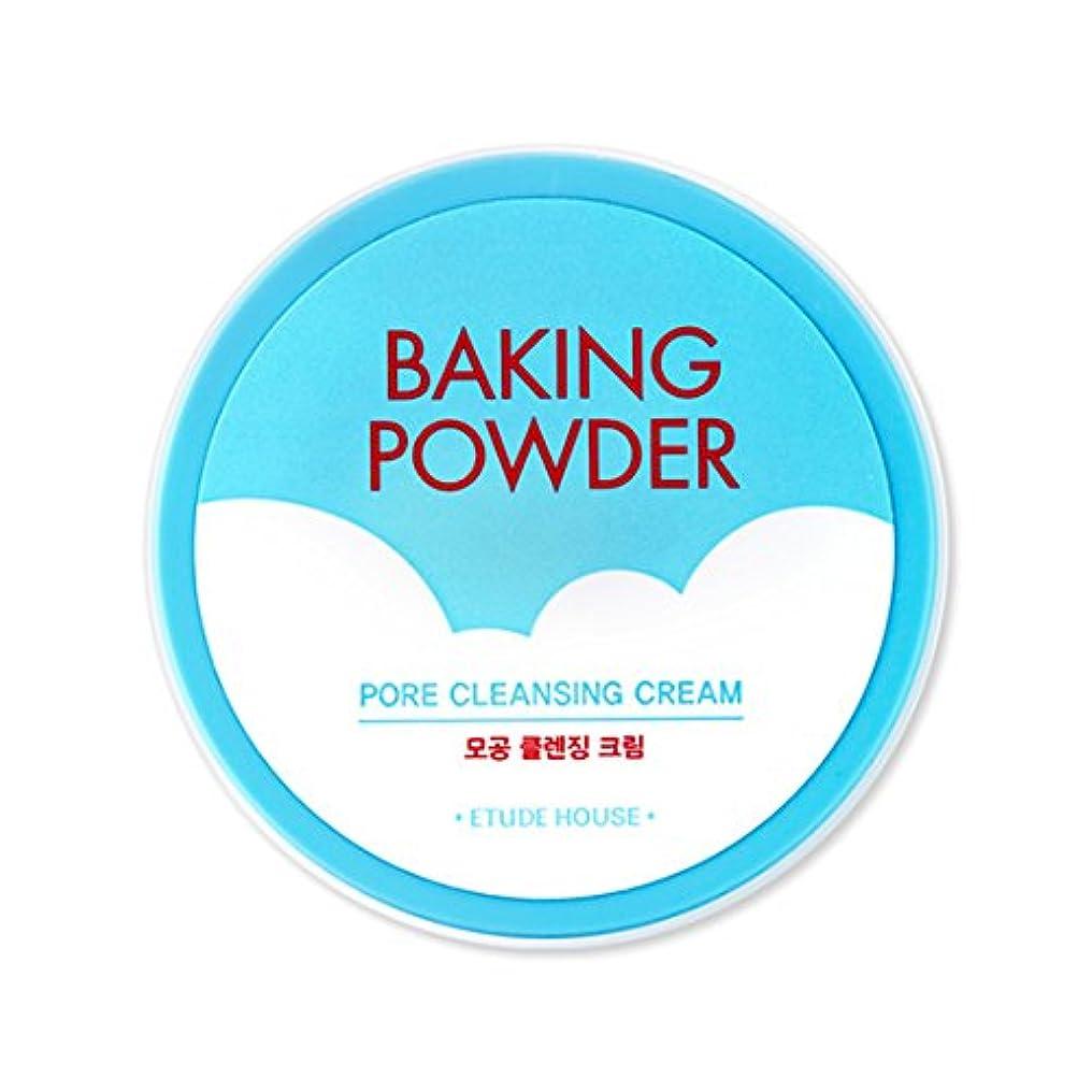 ずんぐりした流体タイムリーな[2016 Upgrade!] ETUDE HOUSE Baking Powder Pore Cleansing Cream 180ml/エチュードハウス ベーキング パウダー ポア クレンジング クリーム 180ml [並行輸入品]