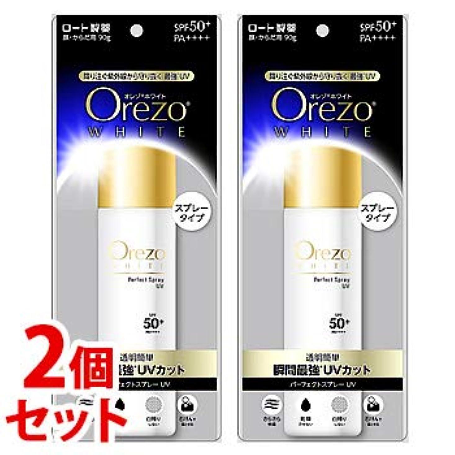 振動する衣服惑星《セット販売》 ロート製薬 Orezo オレゾ ホワイト パーフェクトスプレーUV SPF50+ PA++++ (90g)×2個セット 顔?からだ用 日やけ止め スプレータイプ