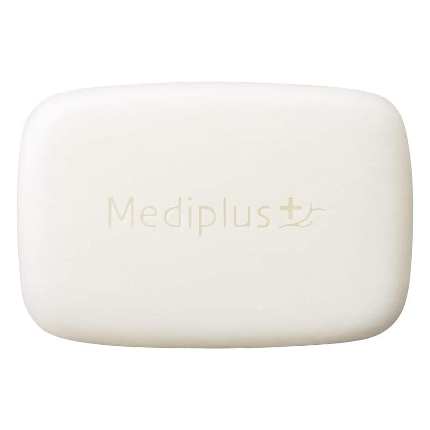 戦略ハンバーガー刻むmediplus メディプラス オイルクリームソープ 60g(約2か月分)