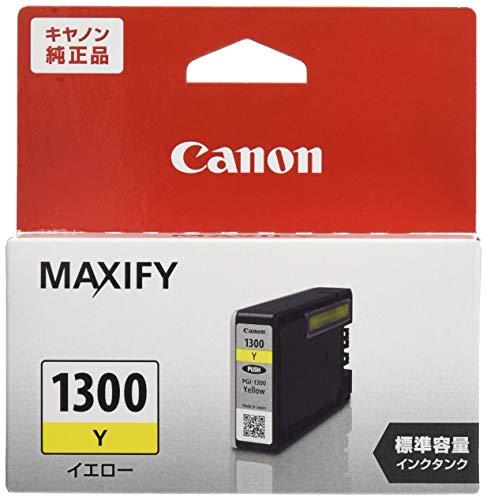 Canon キヤノン 純正 インクカートリッジ PGI-1300 イエロー PGI-1300Y