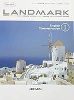 Revised LANDMARK English Communication Ⅰ 文部科学省検定済教科書 [コⅠ340] 啓林館