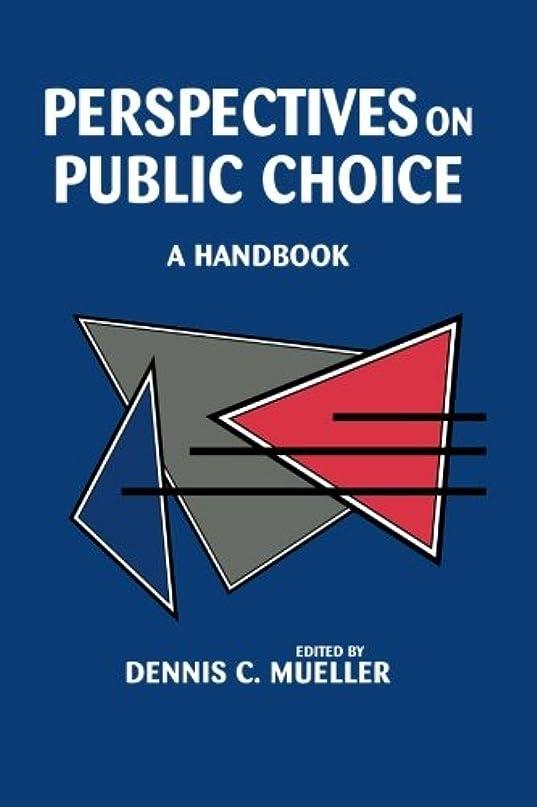 抜け目のないシャット路面電車Perspectives on Public Choice: A Handbook