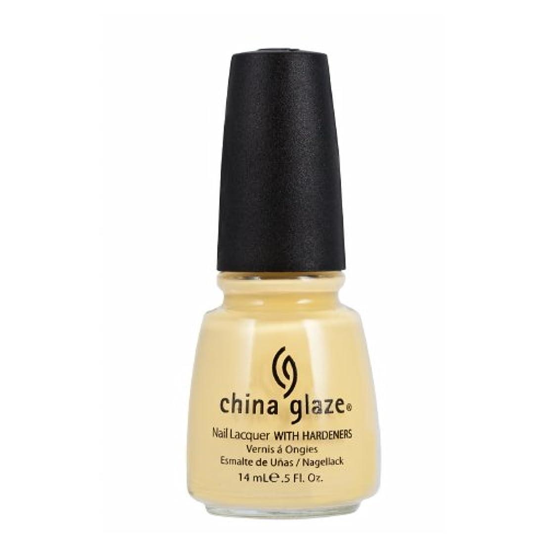 バンク引き金かもしれないCHINA GLAZE Nail Lacquer with Nail Hardner 2 - Lemon Fizz (並行輸入品)