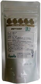 有機マカ粉末100g入り 無添加(100%有機マカ) (1袋) マカパウダー JAS認定商品
