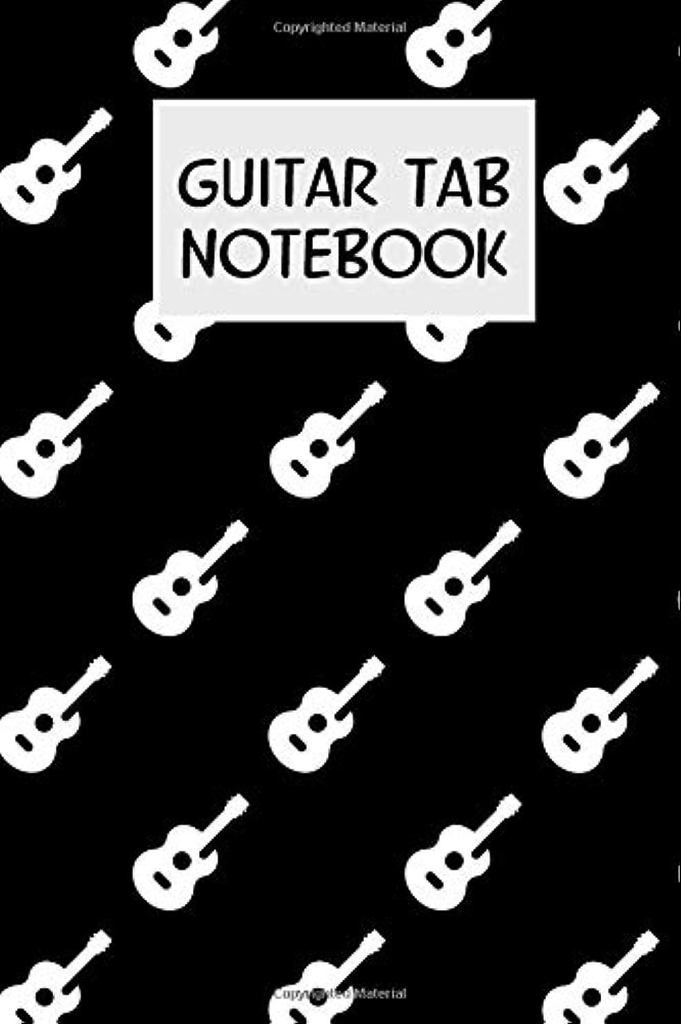 滝広げる酔っ払いGuitar Tab Notebook: Blank 6x9 soft cover guitar tablature book with guitar tab paper