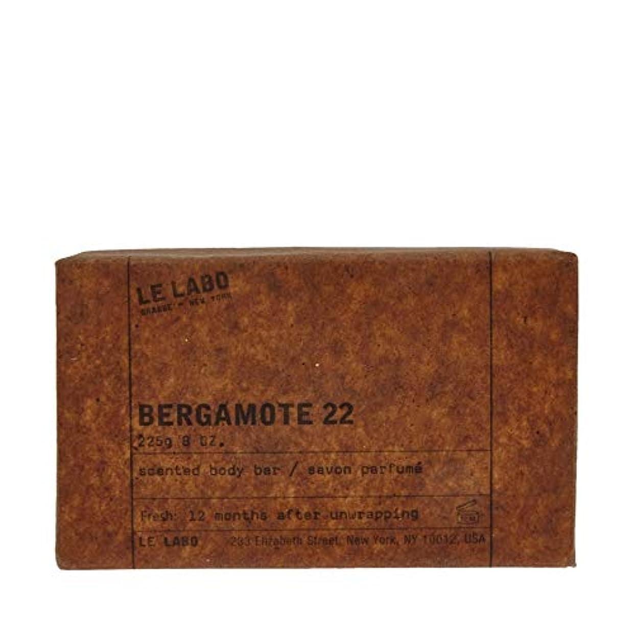 農場規則性科学[Le Labo ] ルラボBergamote 22石鹸225グラム - Le Labo Bergamote 22 Soap 225g [並行輸入品]