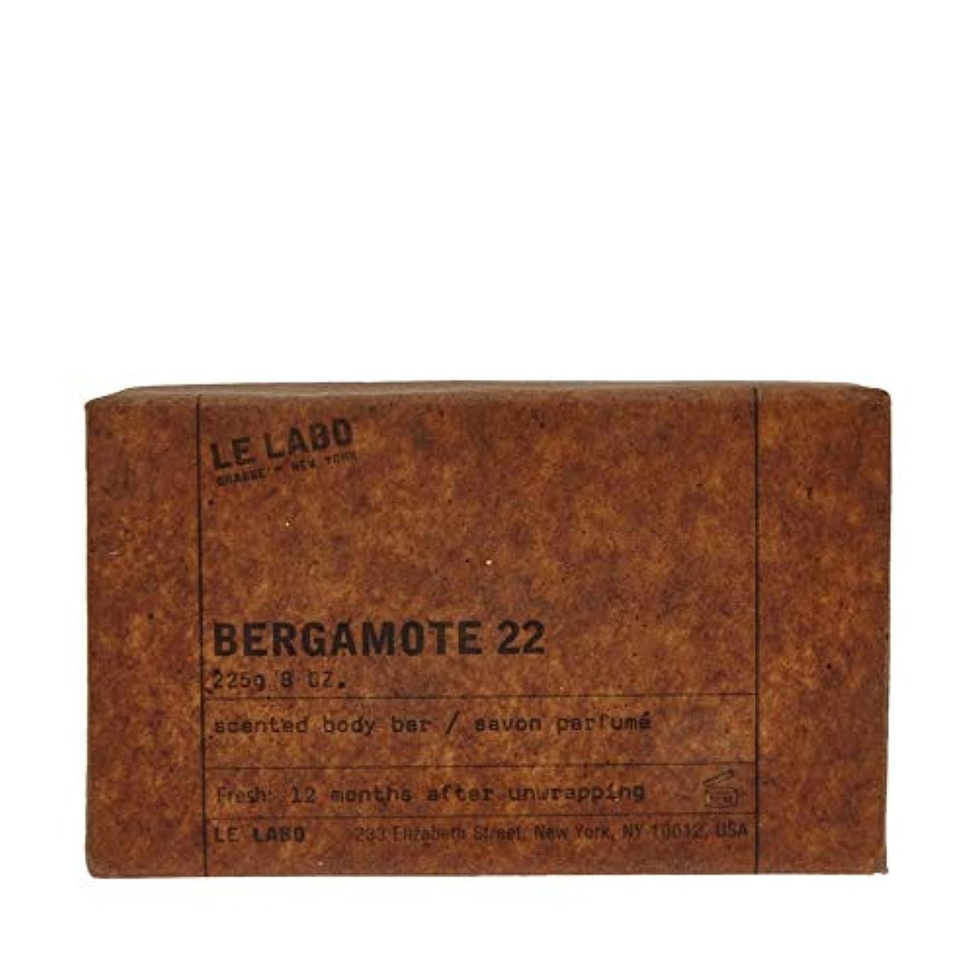 武器売上高ピニオン[Le Labo ] ルラボBergamote 22石鹸225グラム - Le Labo Bergamote 22 Soap 225g [並行輸入品]
