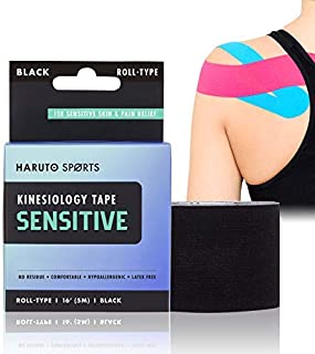 HARUTO Sports Kinesiology Tape Sensitive Roll-Type (Black), Latex Free Sports KT Tape for Pain Relief Sensitive Skin, Ther...