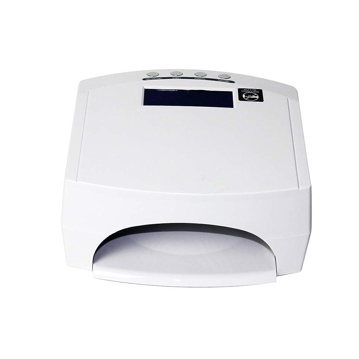 グリット実際の一般化する赤外線光線療法装置48W自動インテリジェント誘導LED爪乾燥ランプ