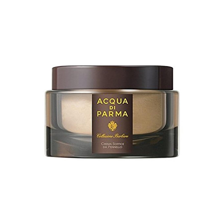 考古学的な文芸面倒アクアディパルマ シェービングクリーム125グラム x2 - Acqua Di Parma Collezione Barbiere Shaving Cream 125G (Pack of 2) [並行輸入品]