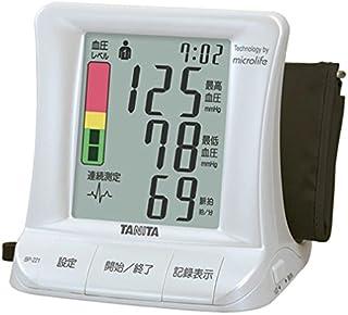 タニタ デジタル血圧計 上腕式 パールホワイト BP-221-PR