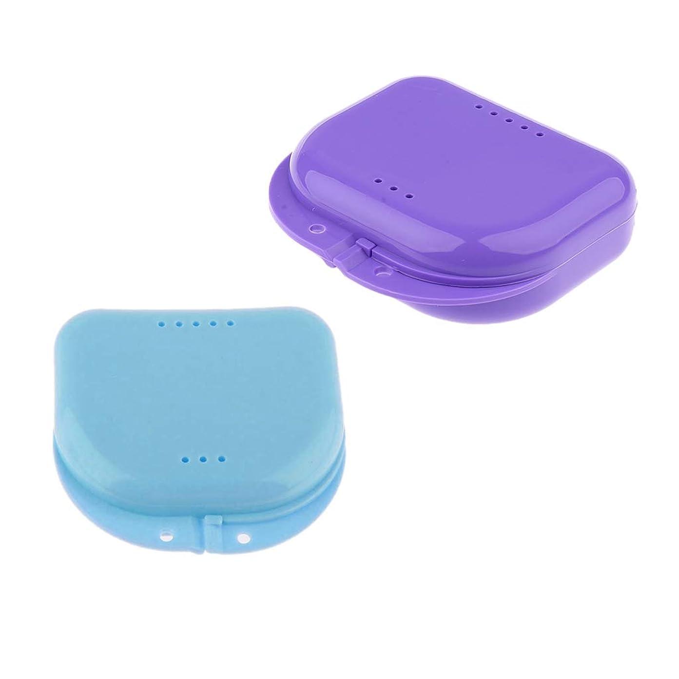 滑る模索呼吸dailymall 2Xプレミアムリテーナーマウスガードブレースフォールスティースストレージケースボックス-ブルー
