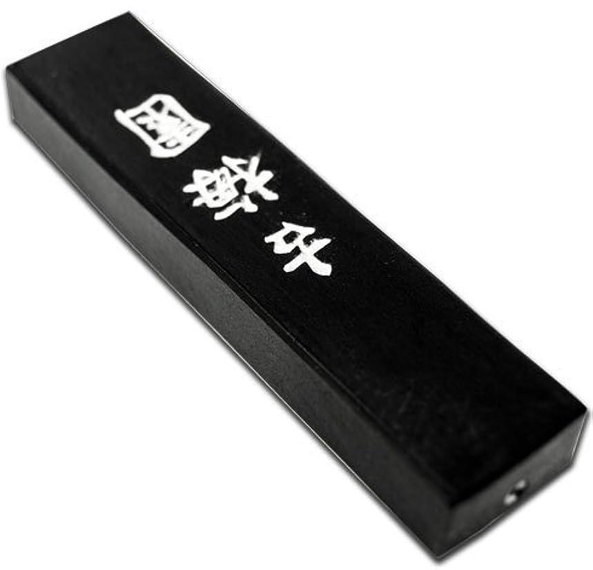 Yasutomo Sumi Black Ink Stick- Japanese Traditional Ink