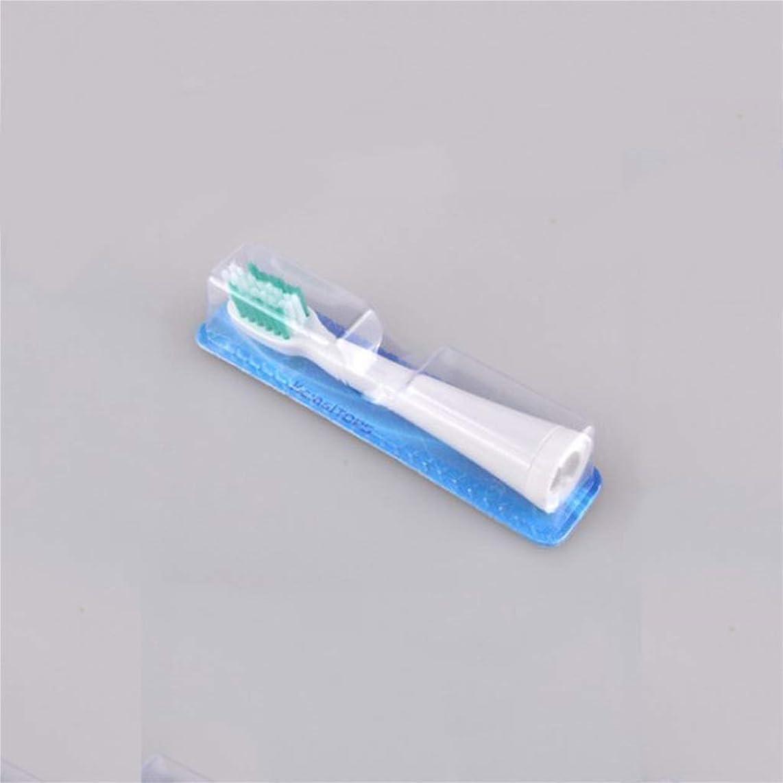 リボン志す病弱電動歯ブラシ 大人の子供の家庭用電動歯ブラシ超音波振動誘導充電柔らかい毛の歯ブラシ (色 : A)