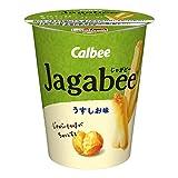 Jagabee(じゃがビー)シリーズ