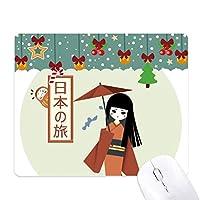 日本の伝統的な地元の少女 ゲーム用スライドゴムのマウスパッドクリスマス