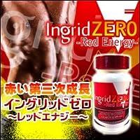 イングリッドゼロingridZERO-Red Energy-