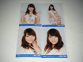 AKB48月別 生写真 2013 July 7月 高城亜樹 フルコンプ