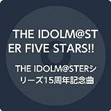 【店舗限定特典つき】 THE IDOLM@STERシリーズ15周年記念曲「なんどでも笑おう」 【ミリオンライブ!盤】 (アクリルキーホルダー付き)