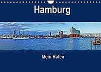 Hamburg - Mein Hafen (Wandkalender 2022 DIN A4 quer): Schoene An-und Aussichten aus der Hafenstadt Hamburg (Monatskalender, 14 Seiten )