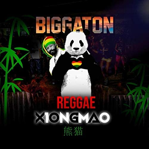 Biggaton