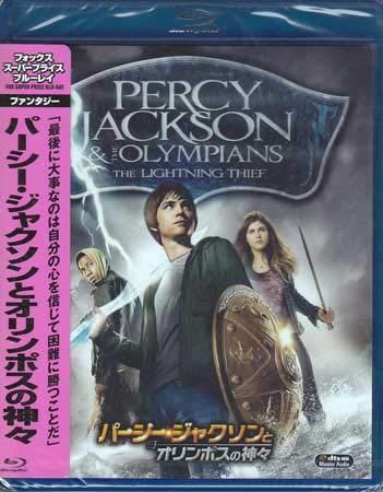Logan Lerman - Percy Jackson & The Olympians The Lightning Thief [Edizione: Giappone] [Italia] [Blu-ray]