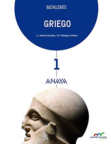 Griego 1. (Aprender es crecer en conexión) - 9788467827484