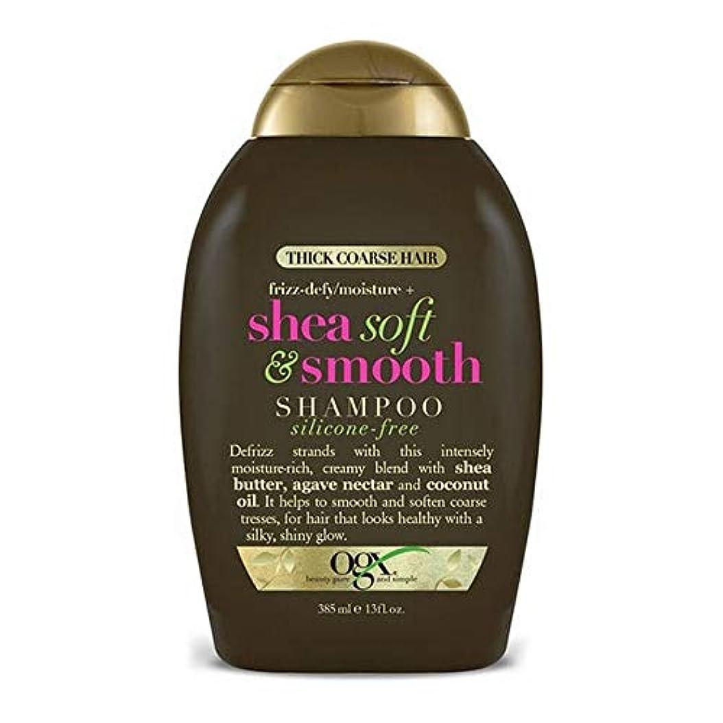 不和カプラーじゃがいも[Ogx] Ogxシリコンフリーシアソフトで滑らかなシャンプー385ミリリットル - OGX Silicone-Free Shea Soft and Smooth Shampoo 385ml [並行輸入品]