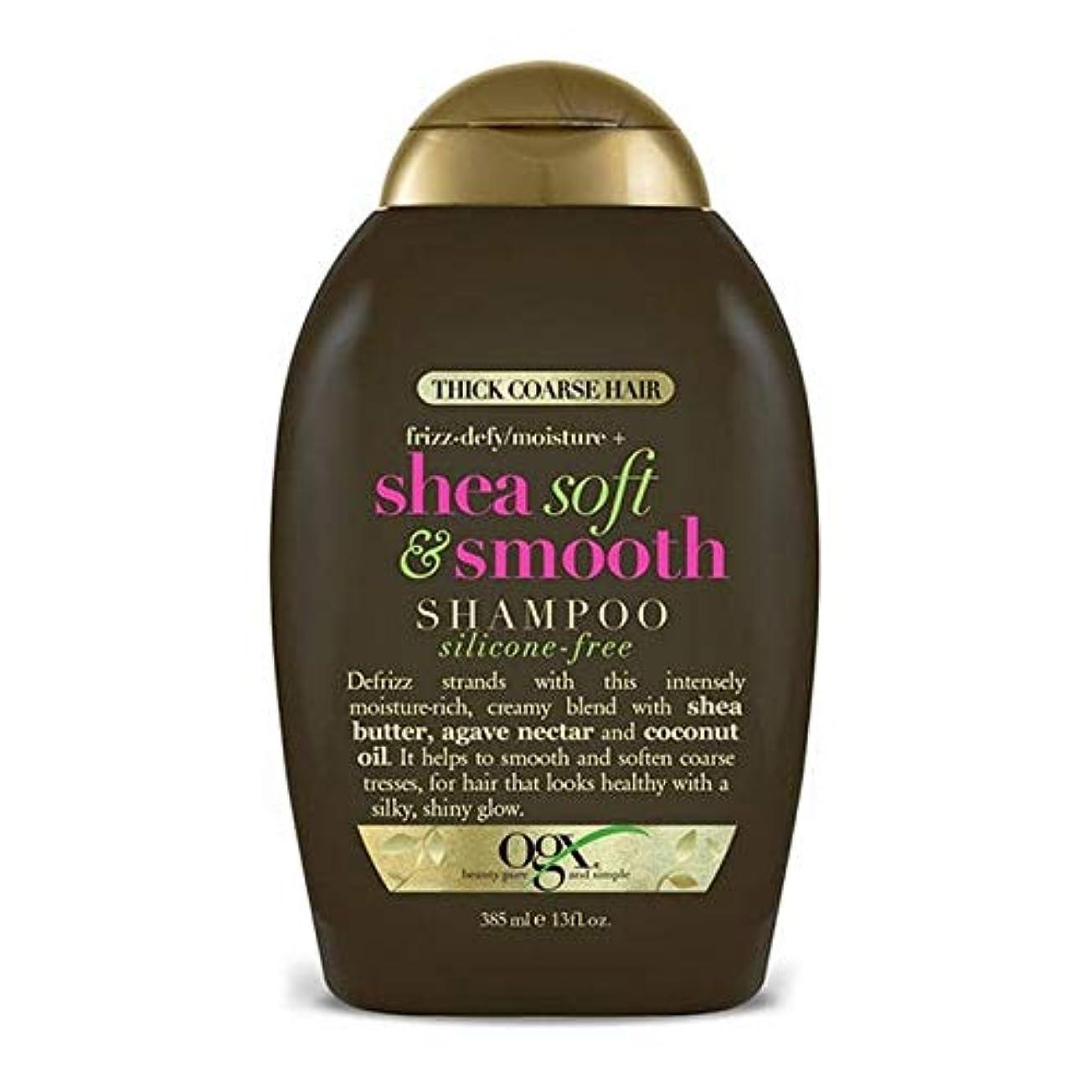 巻き取り宅配便美人[Ogx] Ogxシリコンフリーシアソフトで滑らかなシャンプー385ミリリットル - OGX Silicone-Free Shea Soft and Smooth Shampoo 385ml [並行輸入品]