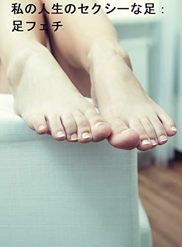 Sexyfeet Feet