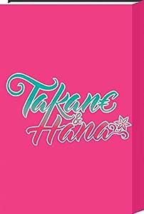Takane & Hana Edition simple Tome 17