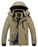 Wantdo Men's Waterproof Mountain Jacket Winter Windproof Ski Coat Parka Khaki S