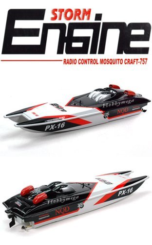 PX-16 Offshore Racing RC Boat