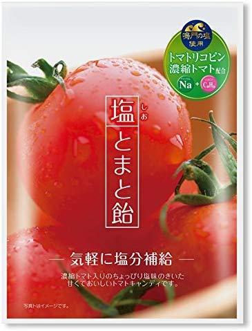 加藤製菓『塩とまと飴』