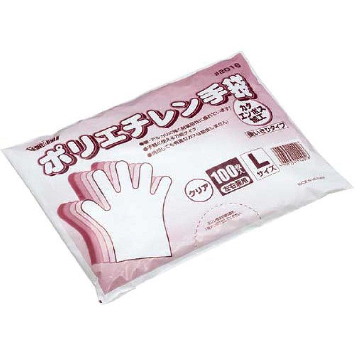 リクルートダイアクリティカル重要な川西工業 ポリエチレン手袋 カタエンボス L 100枚×20