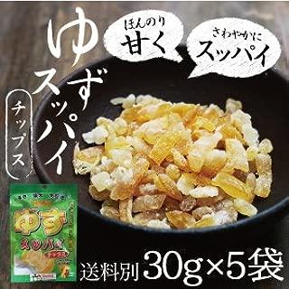 宮崎県産須木村柚子ピール・皮使用のゆずチップ 30g×5個