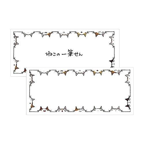 ねこの一筆箋 ネコ枠 20枚綴 5個セット 44005901