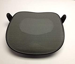 Replacement Mirra 1 Chair Seat Pan - Fixed