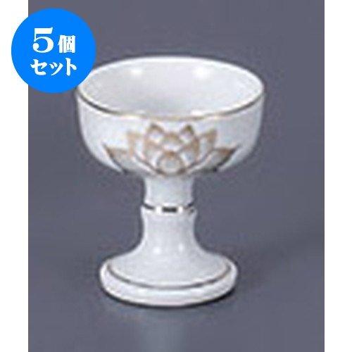 5個セット 仏具 中仏器 [5.2 x 5.7cm] 仏具 神具 供養 お墓 仏壇 お盆 お彼岸