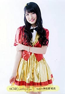HKT48 公式生写真 しぇからしか! 会場限定 【神志那結衣】