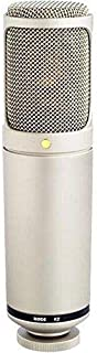 Rode Variable Pattern Studio Tube Condenser Microphone - K2